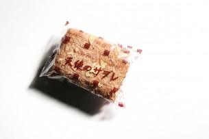 タイトルクリックで本文へ  荒川区にある「洋菓子 セキヤ」 東京都荒川区西尾久7-10-3 TEL:03(3894)6628  http://www.p-sekiya.com/
